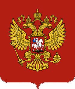 Герб Российской Федерации - борщи российские