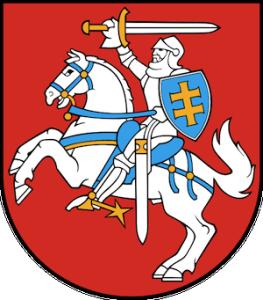 Герб Литвы - борщи литовские