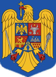 Герб Румынии - борщи румынские