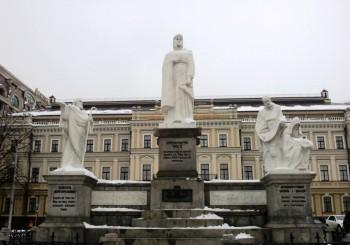 Статуя княгини Ольги