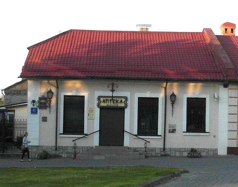 Первые аптеки в Украине. Луцк