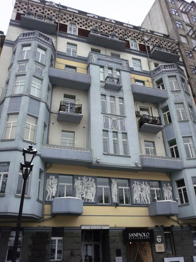 Валериан Рыков. Дом на Музейном переулке