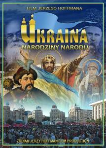 Україна. Становлення нації