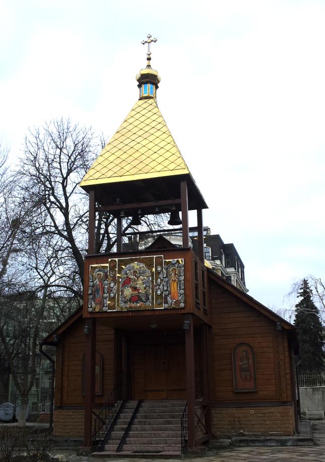 Церковь Феодора Тирона - именно здесь были похоронены Великие киевские князья Мстиславичи