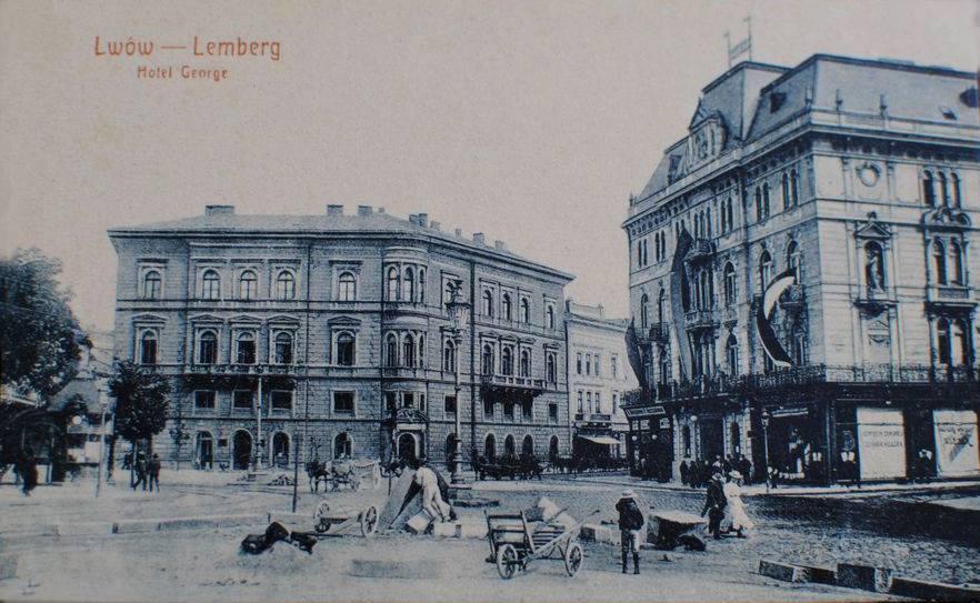 """Отель """"Жорж"""" на старой открытке"""