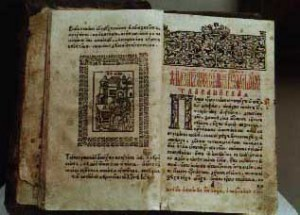 Апостол печатник Соболь