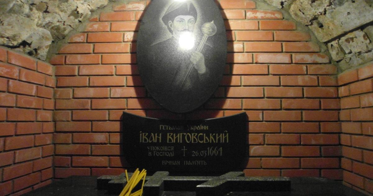 Могила Виговського. Манявський скит
