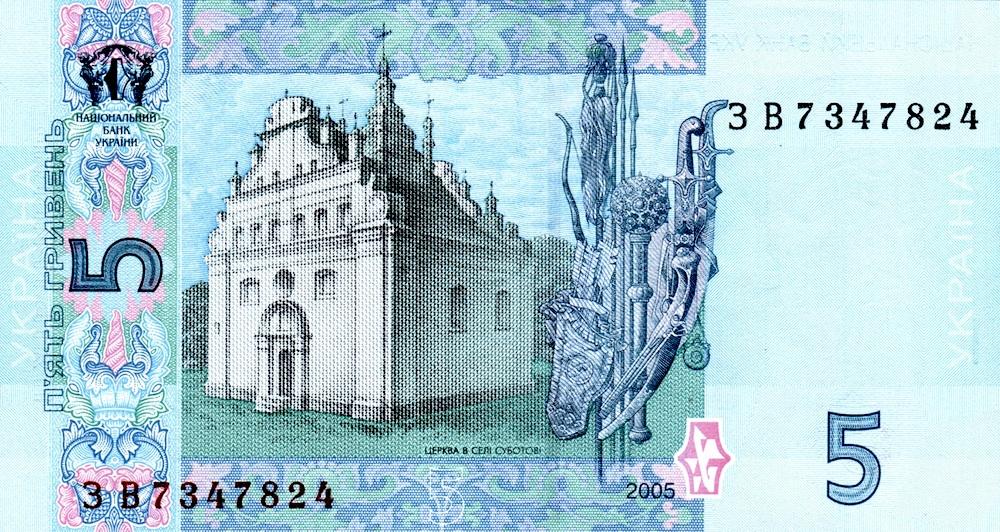 Церковь в Суботове. Кроме нее в Чигирине и Суботове осталась еще часть оборонительной стены времен Дорошенко