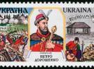 Гетьманші України (ч.3). Євфросінія Дорошенко та інші.