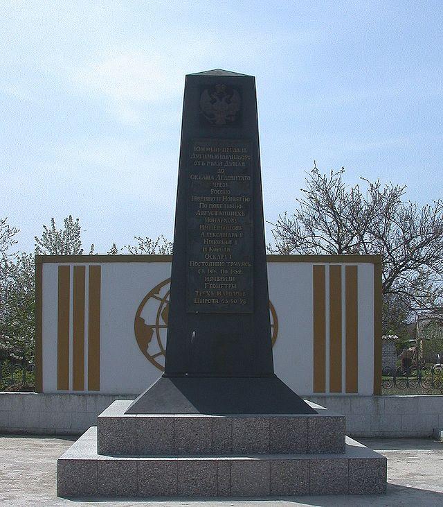 """Самый южный пункт дуги - """"Старо-Некрасовка"""" (источник - Википедия, автор фото - Assedo)"""
