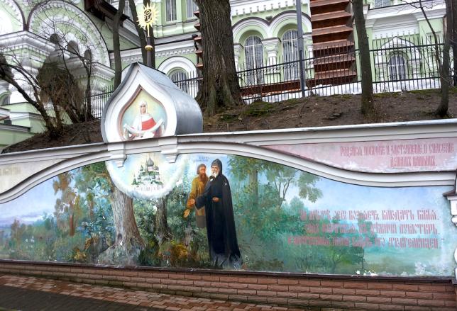 Пророчество Феофила. Свято-Покровский монастырь на Лукьяновке