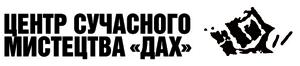 Театр «Дах»