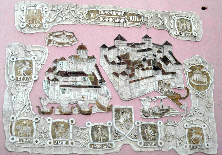 Владимир-Волынский. Города Галичини и Волыни