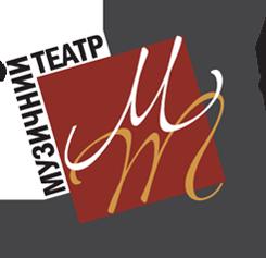 Музыкальный театр Киева