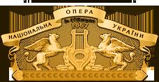 Национальная Опера