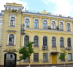 Центр Леся Курбаса