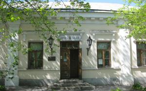 Аптека-музей в Киеве