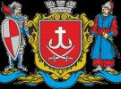 Гербы украинских городов (часть 1)