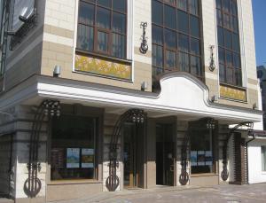 Центр культуры и искусства