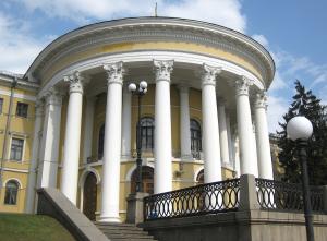 Октябрьский дворец