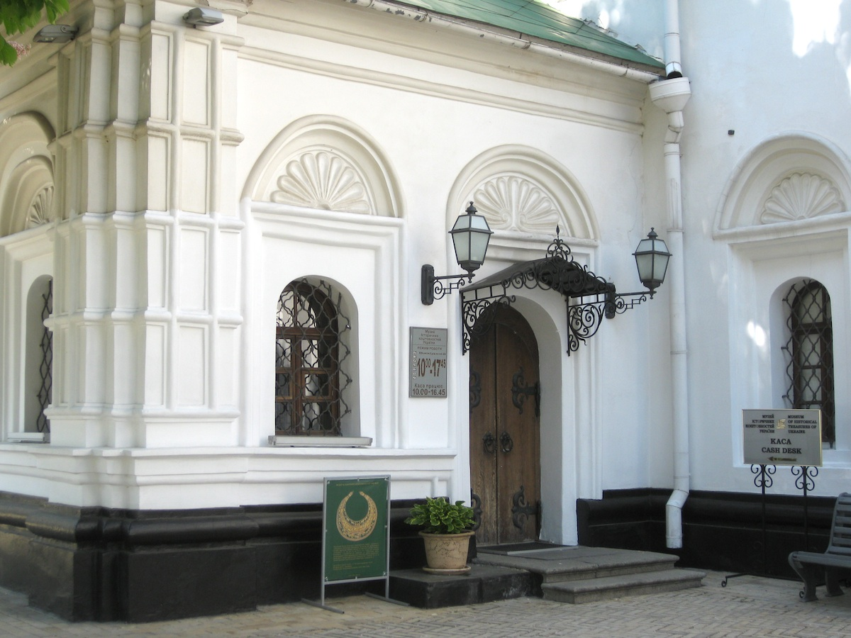Музей драгоценностей