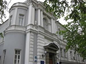 Музей литературы Украины