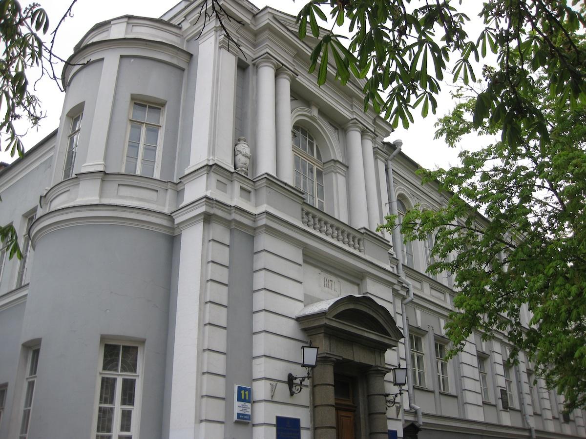 Музей литературы