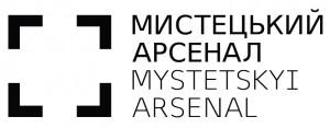 «Мистецький Арсенал»