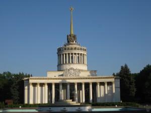 «Экспоцентр Украины» (ВДНХ)