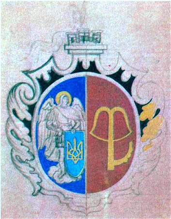 Варіант гербу Києва від Нарбута, який об'єднав ключові символи української столиці та держави.