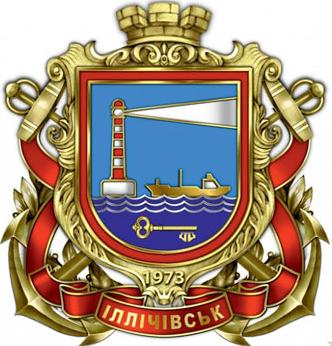 Після перейменування міста його герб, звичайно, дещо зміниться. Але напевне центральне місце на ньому залишиться за маяком!