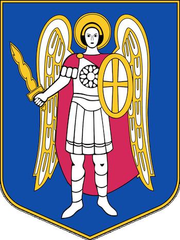 Герб Киева был официально утвержден 18 апреля 1995 года, но изображение Архангела Михаила на геральдическом символе древней столицы появилось еще в Средние Века.
